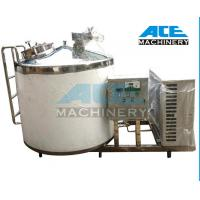 Quality 2000L Sanitary U Shape Milk Cooler  2000L Sanitary U Shape Milk Cooler (ACE-ZNLG-Y6) wholesale
