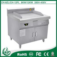 Quality Leading the fashion commercial induction griddle with 8kw wholesale