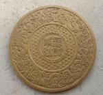 Quality FRP / GRP Composite Round Manhole Cover wholesale