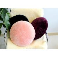 Quality Short Wool Round Chair Cushions , Colorful Throw Pillows For Bed / Car wholesale
