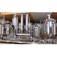 China High Efficient Vacuum Multi Functional Extraction Tank Energy - Saving on sale