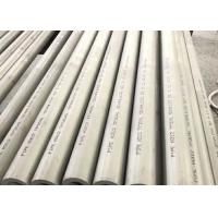 Quality Astm A73 Seamless Stainless Steel Pipe With High Oxidation Resistance wholesale