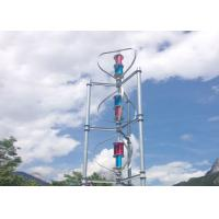 China Multiple Wind Turbines 3KW 48V Vertical Axis Wind Turbines Generator For Home on sale