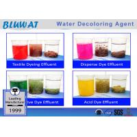 Buy cheap Liquid Water Decoloring Agent Effluent Treatment Chemical for Color Remove COD Decrease from wholesalers