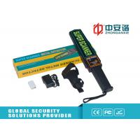 Quality Rechargeable Hand Held Security Metal Detectors wholesale