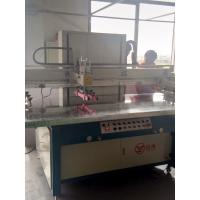Quality 380V 50Hz High Precision Flat Bed Printing Machine For Pcb , Aluminum Cast Countertop wholesale