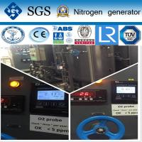 Quality ASME / CE Carbon Steel PSA Nitrogen Generator High Purity Nitrogen Generator wholesale