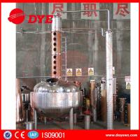 Quality Gin Alcohol Distiller Machine For Low / High Alcohol Concentration wholesale