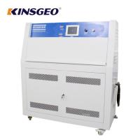 Quality 304 Stainless Steel Uv Aging Test Chamber With Pid Ssr Control 1 Phase 220v 50hz wholesale