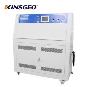 Quality Pid Ssr Control Environmental Test Chambers Led Lamp Uv Testing Machine wholesale