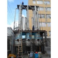 Quality Pilot-Scale Double-Effect High Vacuum Falling Film Evaporator System wholesale