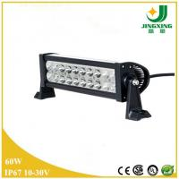 Quality China supplier 60w led light bar, offroad 4x4 led light bar 60w double row led light bar wholesale