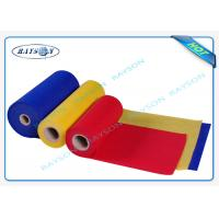 Quality Roll Packing More Color PP Spunbond Non Woven Fabric PP Spunbond Nonwoven wholesale