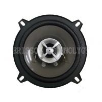 Quality 20w 4Ohm 5.25 inch 2 way car coaxial speaker with ferrite magnet wholesale
