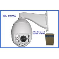 Quality IP66 middle speed 5 inch mini PTZ Ip camera 720P die-cast housing night vision 120M wholesale