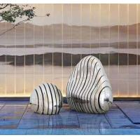 Buy cheap Decorative Outdoor Metal Lawn Ornaments Stainless Steel art Sculpture from wholesalers