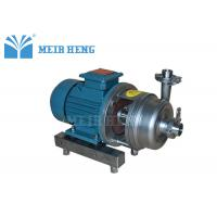 Quality RM Food Grade Sanitary Centrifugal Pump For Milk / Juice / Beer wholesale