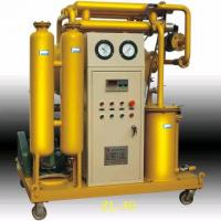 China ZL Series Single Stage High-Efficiency Vacuum Oil Purifier on sale