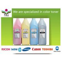 China bulk laser printer toner powder for hp 5500/5550/4600/4700 on sale