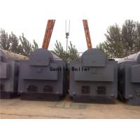 Quality 4000 kg/h steam coal fired industrial steam boilers for carbonated beverage production line wholesale