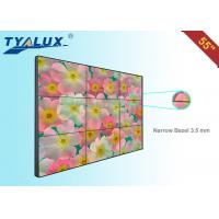 """Buy cheap Supermarket Large 55"""" Digital Signage Video Wall With LED Backlit product"""