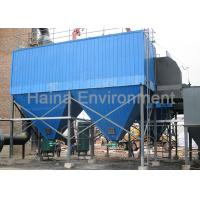 Quality Pulse Jet Dust Collector , Portable Dust Collector ISO9001 Certification wholesale