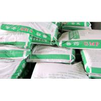 Quality vitamins for Poultry Broiler Premix wholesale