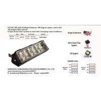 VS-938D DUAL COLOR LED Surface Mounting grill light, 6*3W each LED, 17 patterns