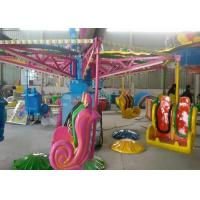 Quality 30KW Double Seats Kids Swing Ride With Non Fading And Durable Painting wholesale