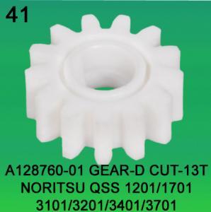 Quality A128760-01 GEAR D-CUT 13 TEETH FOR NORITSU qss1201,1701,3101,3201,3401,3701 minilab wholesale
