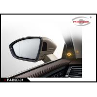 Buy cheap Millimeter Radar Blind Spot Detection Assistant System Microwave Reviews BSD from wholesalers
