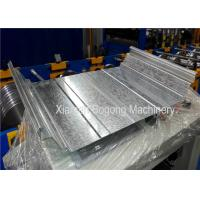 Quality Screwless / Klip / Clip Lock Roofing Sheet Roll Forming Machine 12-15m / Min Speed wholesale