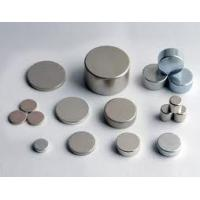 Quality Neodymium Rare Earth Metal Magnets Disk with Epoxy Coating wholesale