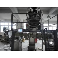 Quality 304 Stainless Steel Rotary Automatic Powder Filling Machine With 45 Bags / Min Speed wholesale