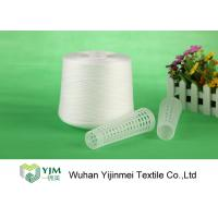 Quality Dyeable 100 Polyester Yarn Core Spun Yarn For Sewing / Knitting wholesale