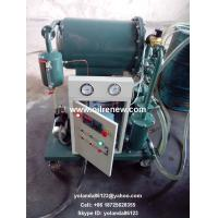 Quality Small Portable Vacuum Dielectric Transformer Oil Reconditioning System ZY-10(600LPH) wholesale