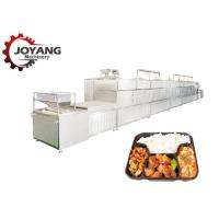 Quality Box Lunch Microwave Heating Technology Oven Boxed Meal Fast Food Heating Machine wholesale