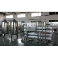 Quality A large of capacity brackish water treatment for Drinking  & beverage industry wholesale