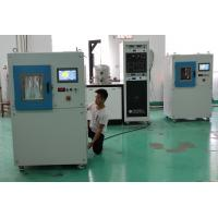 China Metal Tools Pvd Vacuum Coating Machine High Hardness For Hard Coatings on sale