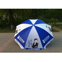 Quality Blue And White Big Outdoor Umbrella Logo Printed Hd Design For Beach And Garden wholesale