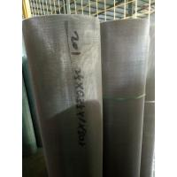 Quality 25mesh Stainless Steel 201 Grade Plain Weave Mesh for Filter and Screen Use wholesale