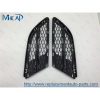 Quality Front Car Air Vent Covers And Grilles Cover 51117198901 51117198902 wholesale