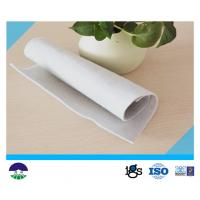Quality PET  Non Woven Geotextile For Separation wholesale