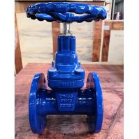 China BS5163 Ductile iron Flanged Resilient Seated gate valve with brass nut PN10/15/25 on sale