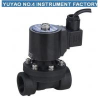 "Quality Plastic Waterproof Solenoid Valve 2""Water Fountain Valve For Swimming Pool wholesale"