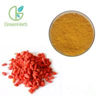 Quality 100% Water Soluble Fruit Juice Powder Goji Berry Juice Powder Food Grade wholesale