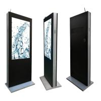 Quality Dedi 43/ 47/ 55 / 65  inch  IP65 Waterproof Touch Screen LCD Monitor wholesale