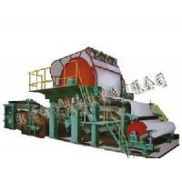 Quality 1575mm Single-Cylinder and Single-Wire Paper Machine wholesale