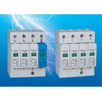 Quality 20KA To 40KA Din Rail Surge Protector / Surge Protection Device SPD wholesale