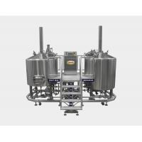 Steam heating micro brewing equipment with mash lauter tun for Craft kettle brewing equipment
